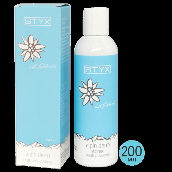 shampun romashka s edelveisom
